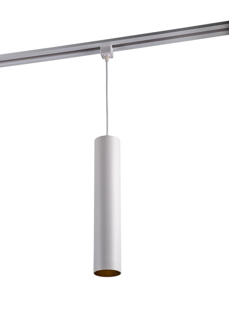 Подвесной трек, подвесной светильник для трека, трековый подвесной светильник